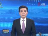 青海省人民政府通告(第10号)