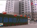 战疫情 防控第一线 累计11例!青海省又有两例新冠肺炎患者治愈出院