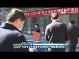 【战疫情 青海在行动】青海省卫生健康委员会组织开展献爱心活动