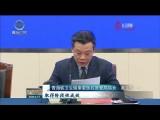【防控疫情信息速递】青海省新冠肺炎疫情防控处置工作指挥部召开第七场新闻发布会