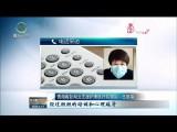 【抗击疫情第一线】记者连线:青海省赴湖北支援护理医疗队医疗战士精神饱满