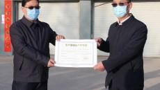 青海頒出首張一次性使用醫用口罩生產許可證