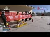【战疫情 青海在行动】青海九康医药向全省医疗机构捐赠60吨75%医用酒精