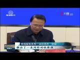 【防控疫情信息速递】青海省新型冠状病毒肺炎疫情防控处置工作指挥部在西宁召开第八场新闻发布会