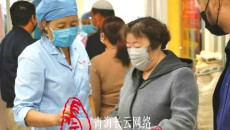 復工潮到來 青海省第五人民醫院見聞