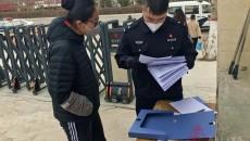 城中公安分局: 筑牢校园疫情防控安全网