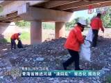 """青海省推进河湖""""清四乱"""" 常态化 规范化人选。"""
