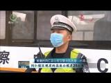 【复工复产进行时】青海交警:保障道路安全畅通 护航企业复工复产