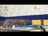 【复工复产进行时】西宁:室内体育场馆有序开放