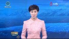 """青海省開出首張""""食用農產品合格證書"""""""