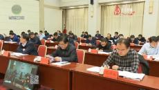 全省政府秘書長和辦公室主任會議召開 劉寧提出工作要求