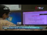 青海省氣象部門全力做好春耕備播保障服務工作