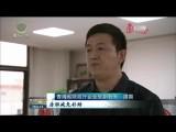 【復工復產進行時】青海省財政廳:多舉措支持企業復工復產
