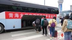 青海大学全力完成省外学生返校工作
