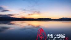 """茶卡盐湖2020年全新开园 """"天空之镜"""" 云端绽放开启云游模式"""