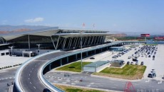 """青海这5个机场实现特殊机场""""摘帽"""""""