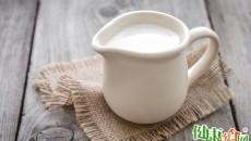 多部门联合发布奶及奶制品消费指导