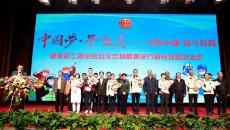 青海省举办最美职工宣讲启动仪式暨最美逆行者专场活动
