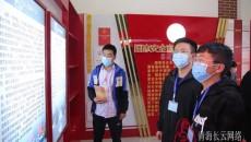 西寧市城北區率先建成青海省首家區級國家安全宣傳教育基地