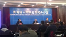 青海省規模最大的林業碳匯項目首筆交易順利實施