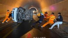 快速反應保暢通 玉樹結古公路段成功處置兩起隧道交通事故