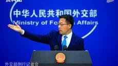 FBI调查中国