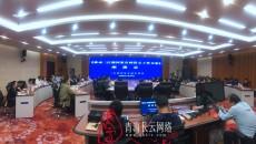 《推動三江源國家公園設立工作方案》正式印發
