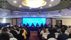 青海省青少年新媒体协会成立