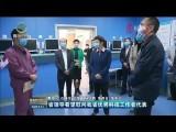 青海省科技館舉辦展播活動 致敬新時代 禮贊科學家