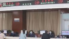 稅務總局:遞延納稅推動外資股息再投資超1500億元