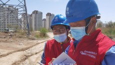 国网西宁供电公司开展防汛检查工作