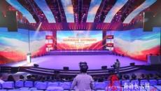 """青海省2020年""""安全生产月""""活动启动仪式正式举行"""