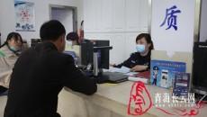 """青海省""""手机扫码居民身份证邮寄到家服务""""项目全面启动"""