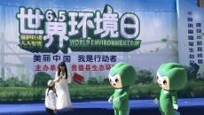 """贵德县扎实开展""""六·五环境日""""宣传活动"""