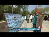 2020年黄河(湟水河)西宁段增殖放流活动举行