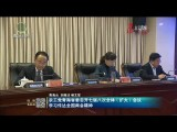 农工党青海省委召开七届八次全体(扩大)会议 学习传达全国两会精神