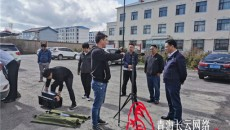 青海省率先建成并投用全省应急指挥窄带无线通信网