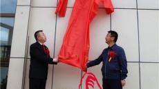 海北州首个生态法庭在祁连县挂牌