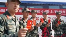 武警青海总队训练基地120名官兵无偿献血32000毫升