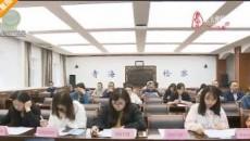 青海省人民检察院通报办理服务打好三大攻坚战公益诉讼案件基本情况