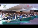 全省第七次人口普查综合试点培训观摩会在西宁举行