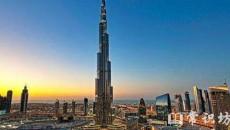 全球十大高楼