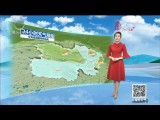 2020-07-06《天氣預報》