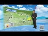 2020-07-13《天氣預報》