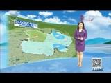 2020-07-15《天氣預報》