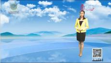 天气预报 20200716