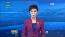 黃南州法院:創新方式提高辦案質效