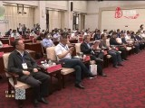 創新驅動助推民營經濟高質量發展論壇召開