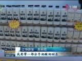 直通青洽會 2020青海湖酸奶文化藝術節在西寧開幕