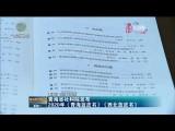 青海省社科院发布2020年《青海蓝皮书》《西北蓝皮书》